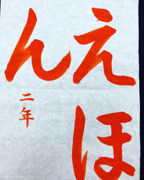 H30_JA_ehon.jpg